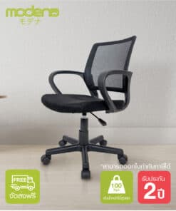 เก้าอี้สำนักงาน รุ่น Tokyo