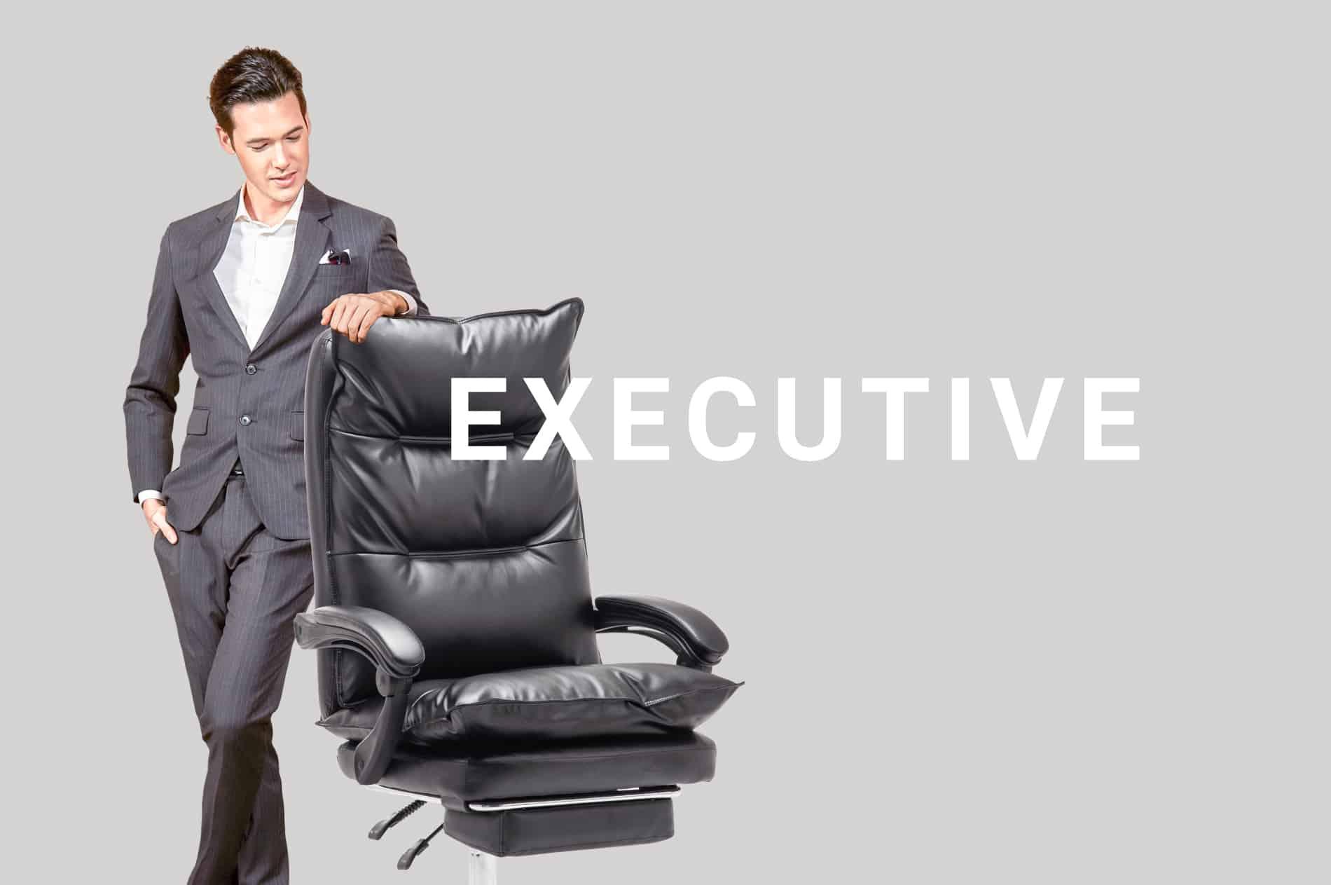 เก้าอี้ผู้บริหาร